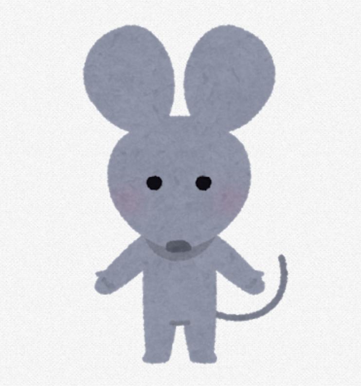 アムウェイってネズミ講じゃない?アムウェイとネズミ講の違いを解説します!