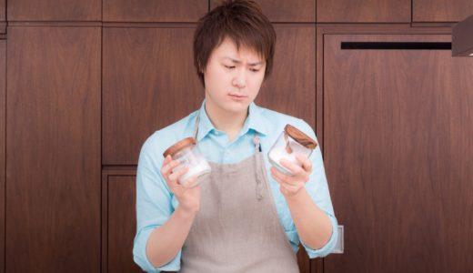 氷砂糖に含まれる効果や賞味期限・保存方法は?気になるカロリーは?