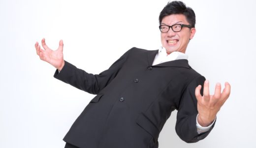 田嶋貴弘容疑者の顔画像とFacebook・インスタは?事件現場のアパートはどこ?