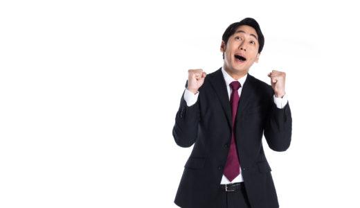 マルチ商法にハマる人の特徴8選!ヤバイと思ったら要注意!!