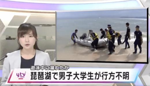 琵琶湖で亡くなった大阪・高槻市の大学生は誰?学校名や溺れた原因は一体?