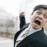 バイト先でお客さんと喧嘩するとクビになる?その後どうなる?