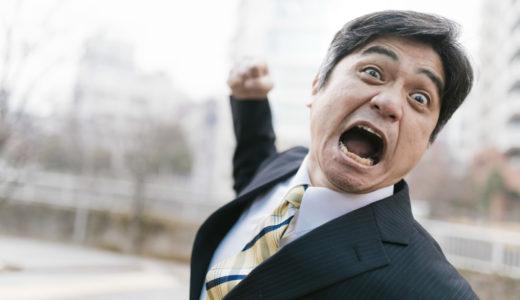 及川晋平容疑者の顔画像・Facebookは?建設会社はどこ?恨みの犯行動機がヤバイ!!