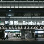 駅ナカバイトの評判は大変で忙しいはホント!?駅ナカコンビニ4年の体験談を紹介!