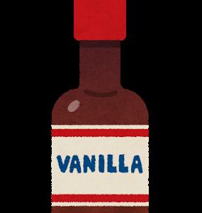 バニラエッセンスの代用品12選!プリンなどのお菓子を作るのに最適な調味料などを紹介!