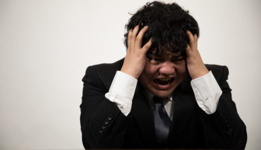 バイトが怖いし不安な大学生の原因と対処法は?無理して続けるべきではない!