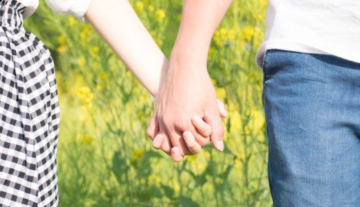 バイト同士の恋愛が禁止な理由はなぜ?隠すための方法を紹介!