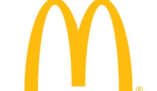 マクドナルドの無料サービス一覧と注文方法を紹介!お得に使いたい人必見!?
