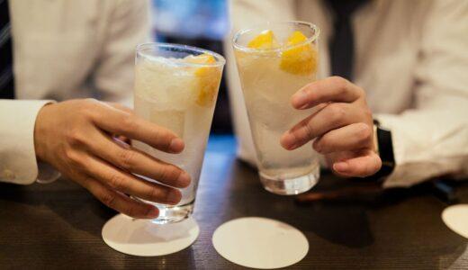 職場やバイトの飲み会に自分だけ誘われないのはなぜ?誘われる方法は?