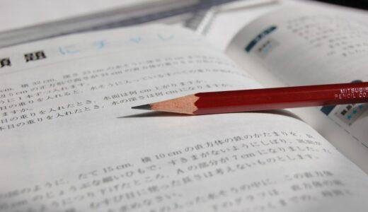ファミレスで勉強は禁止?マナーや迷惑にならない方法を紹介!